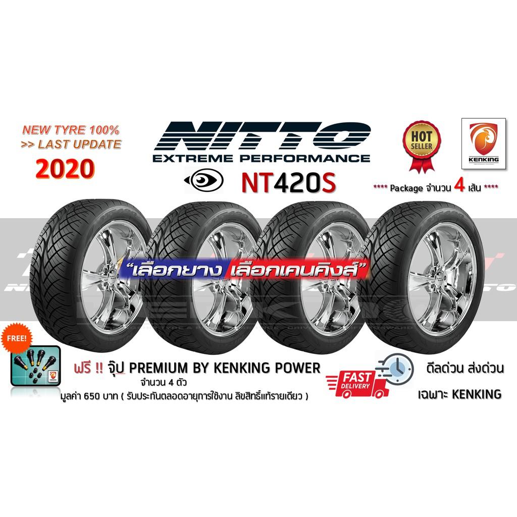 ผ่อน 0% 265/50 R20 Nitto 420S ยางใหม่ปี 2020 (4 เส้น) ยางรถยนต์ขอบ20 Free!! จุ๊ป Kenking Power 650 ฿