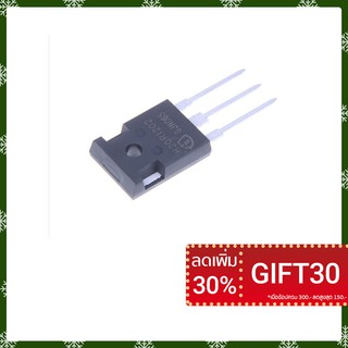 MQ1th] 5pcs New IGBT H20R1203 20R1203 for Induction cooker repair
