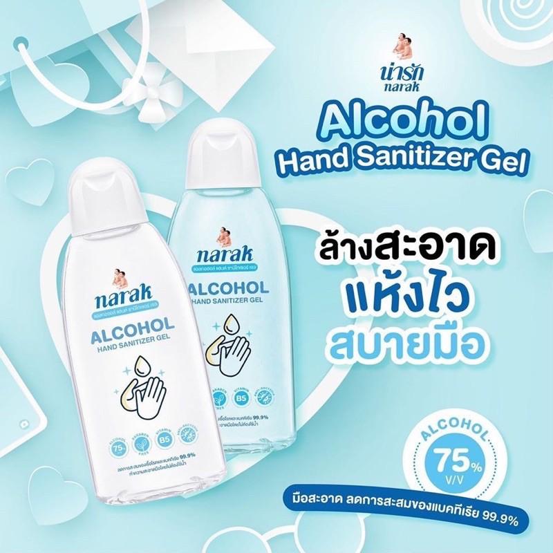 เจลล้างมือเด็ก น่ารัก narak 45 ml เจลล้างมือAlc 75% แบบไม่ต้องล้างออก ขนาดเล็กพกพาง่ายปริมาณ 45 มล. (1 ขวด)