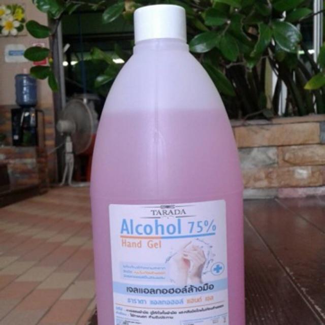 เจลล้างมือแอลกอฮอล์ 1000 ml. แอลกอฮอล์75%