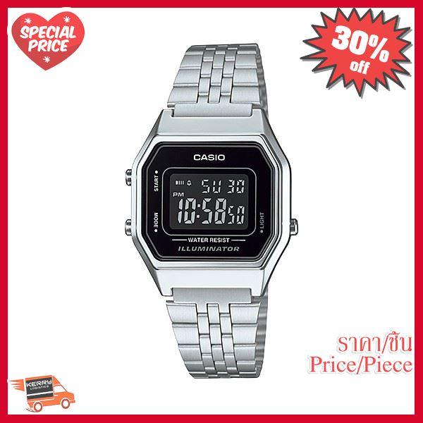 NEW!! ## CASIO Standard รุ่น LA680WA-1BDF สีเงิน จอดำ สายสแตนเลส ## ของขวัญ นาฬิกาข้อมือ นาฬิกาแฟชั่น นาฬิกายอดฮิตนาฬิกา