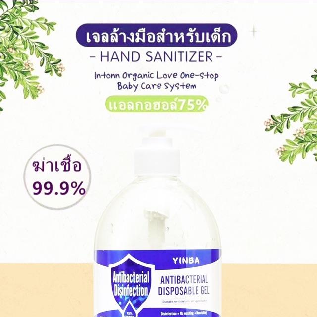 เจลล้างมือฆ่าเชื้อโรค ปลอดภัย ใช้ได้ทั้งเด็กและผู้ใหญ่