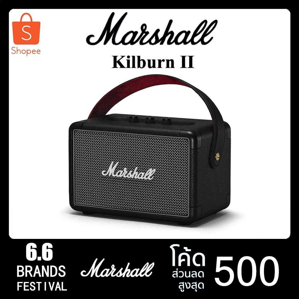 Marshall Kilburn II Black - marshall ลำโพงบลูทูธ มาร์แชล ลำโพงบลูทูธเบสหนัก ลำโพงคอมพิวเตอร์ ลำโพง Bluetooth ประกัน 1 ปี