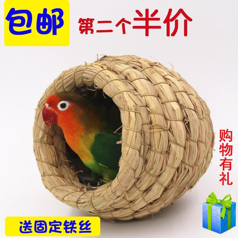 ▦☽✳[ผลิตภัณฑ์ให้ม] รังนก, รังนกแก้ว, รังฟางที่อบอุ่นในฤดูหนาว, นกแก้วโบตั๋นเสือ กล่องเพาะพันธุ์นกกรงหัวจุกฤดูหนาว [จัดส