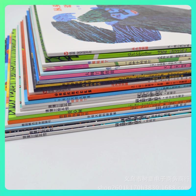 Spot Story Book Children'S Glue-bound Picture Books High-quality Children'S Glue-bound Picture Books Glue-bound Bedtime Reading Parent-child Reading Picture Books Children'S Books Early Childhood Enlightenment