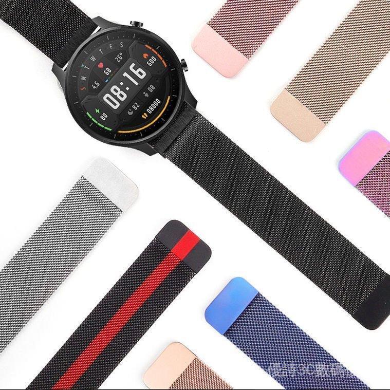 Milanese เคสแม่เหล็กสําหรับ Huawei Samsung Xiaomi Applewatch 6-1 Generation Se