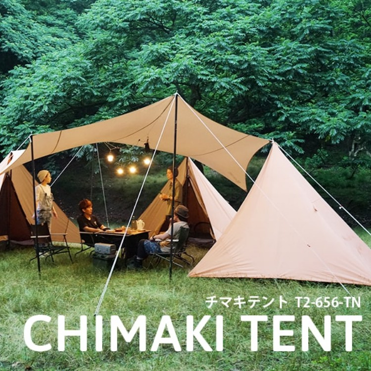 DOD - เต็นท์ CHIMAKI TENT TAN T2-656-TN [OUTDOOR TENT] 20093016
