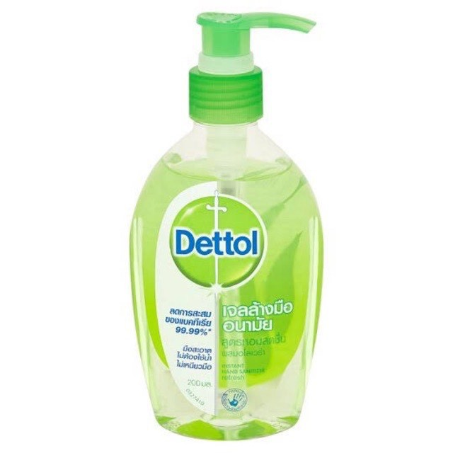 เจลล้างมือ Dettol ขนาด 200ml