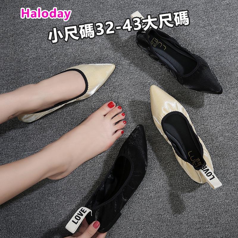 รองเท้าคัชชู หัวแหลม แฟชั่นสำหรับผู้หญิง