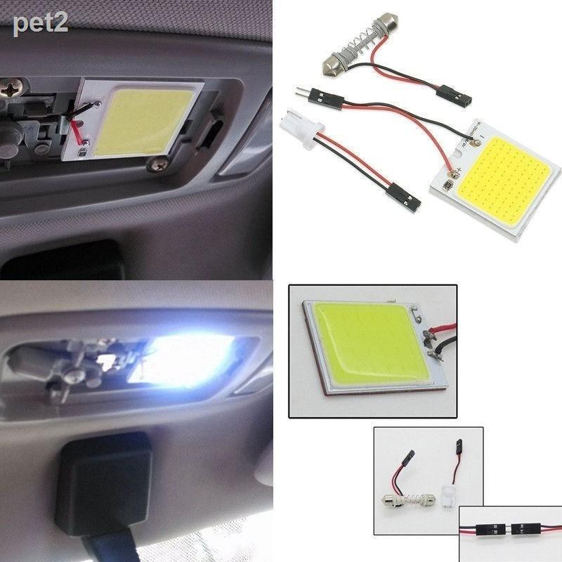 ⚡5.5 คาร์นิวัล⚡☏✐ไฟ เพดาน รถยนต์ กลาง เก๋ง ส่อง สัมภาระ หลอดไฟ 48 SMD COB LED T 10 4 W 12V จำนวน 1แผง แท้ 100 % (สีขาว)