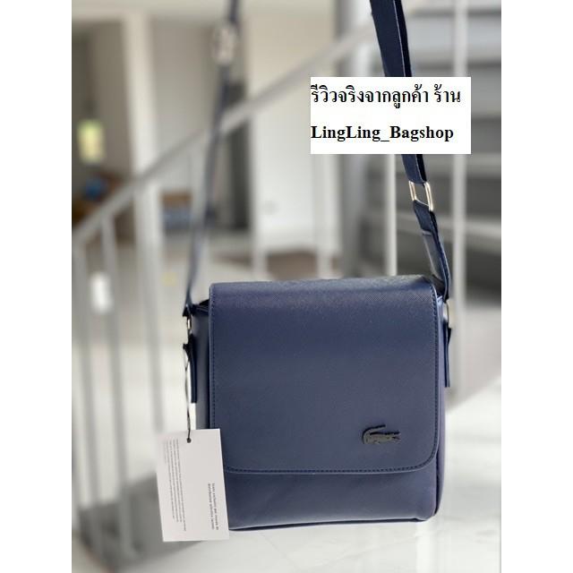 กระเป๋าสะพายข้างผู้ชายLacoste?รุ่นคลาสิค?มี 3 ไซส์ให้เลือก #สายปั้ม