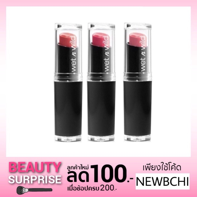 Wet N Wild Mega Last Lip Color 3.3 g