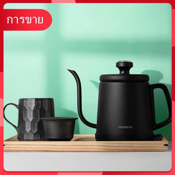 Yuyuan กาต้มน้ำไฟฟ้า Oumu กาต้มน้ำไฟฟ้าทำมือกาแฟและชากาต้มน้ำไฟฟ้าพิเศษพร้อมเครื่องวัดอุณหภูมิกาต้มน้ำไฟฟ้า