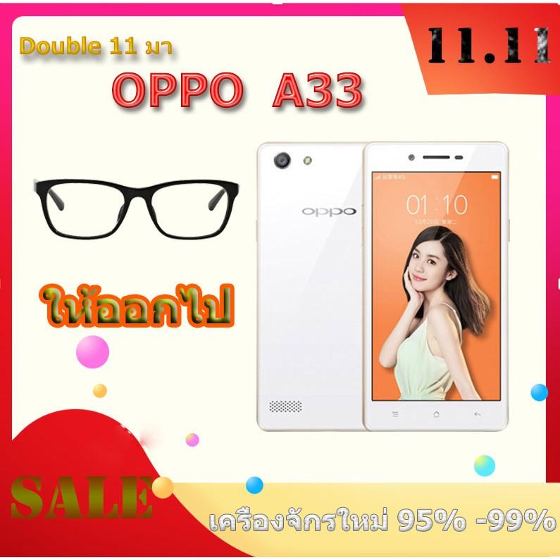 (สุ่ม) OPPO A33 RAM2 + เครื่องใหม่ 16GB ประกัน 3 เดือนฟรีกล่องใส + ฟิล์ม OPPO โทรศัพท์มือถือพรีเมี่ยม