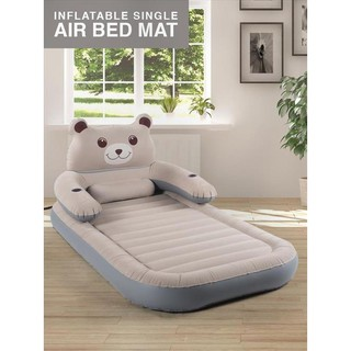 Review ที่นอนเป่าลมรูปหมี Inflatable Bear Air Bed