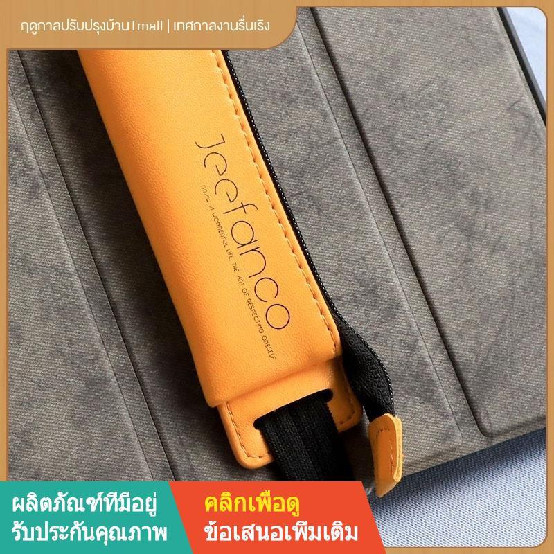 【ขาย】【เครื่องประดับ】✙♠✿Apple pencil protective cover 10.2 inch 2018 new ipad pen 2nd generation 1st mini5 case tip