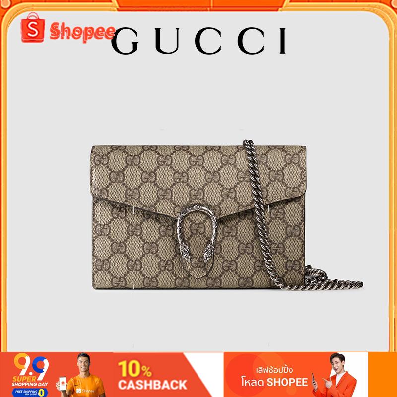 พร้อมส่ง!Gucci Dionysus GG Supreme Canvas Chain Bag