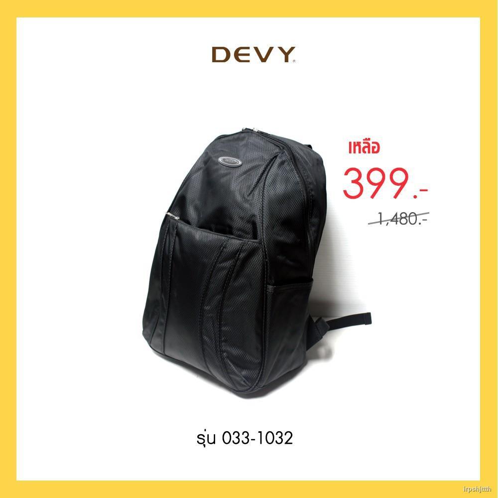 【สินค้าเฉพาะจุด】❇DEVY กระเป๋าเป้ รุ่น 033-1032