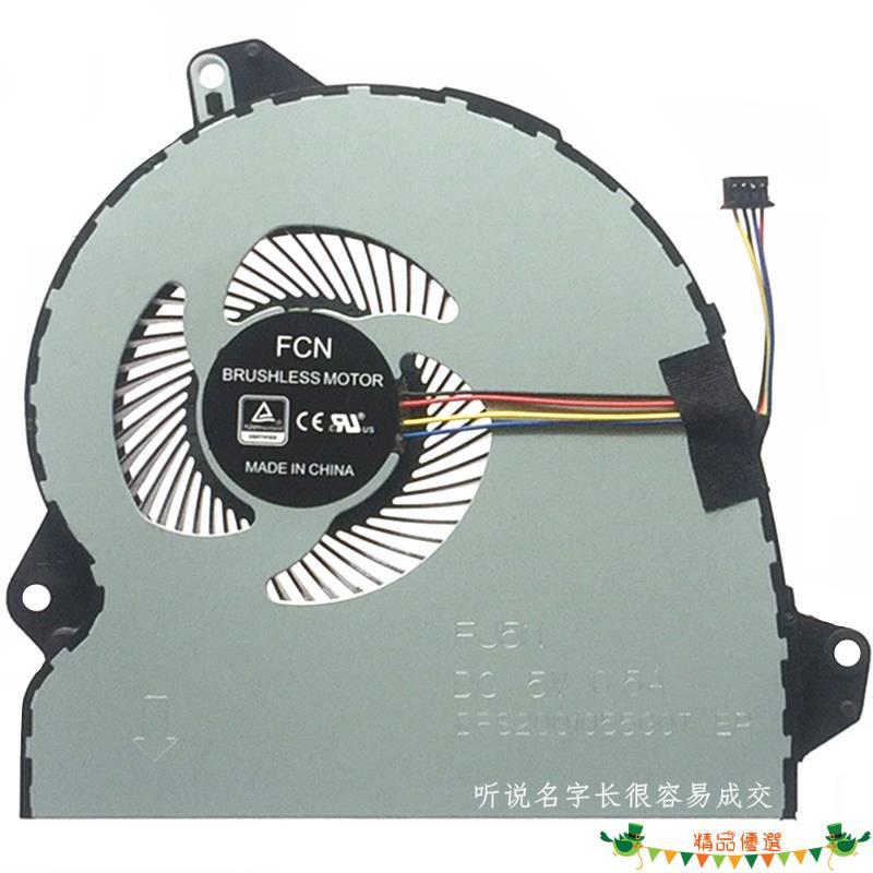 พัดลมระบายความร้อน Asus Rog Strix Gl 553 V Gl 553 ' Gl 553 Vd Gl 553 Vw