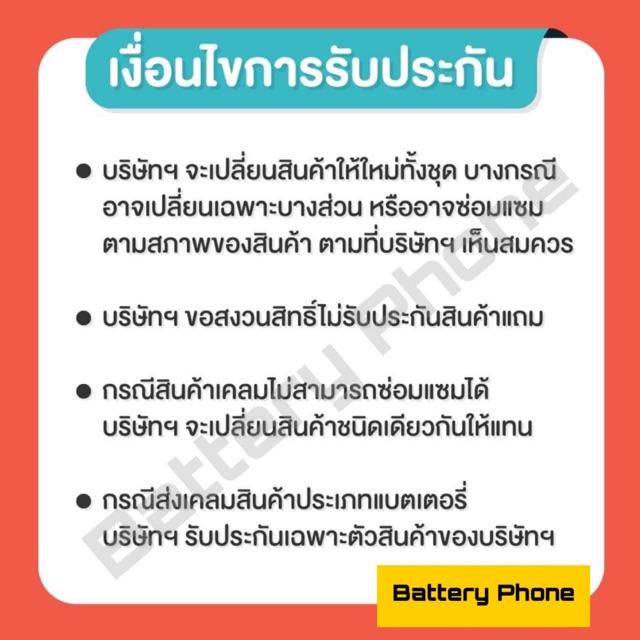 ‼️แท้ถูกที่สุด‼️_xD83D__xDD25_แบตเตอรี่ไอโฟน