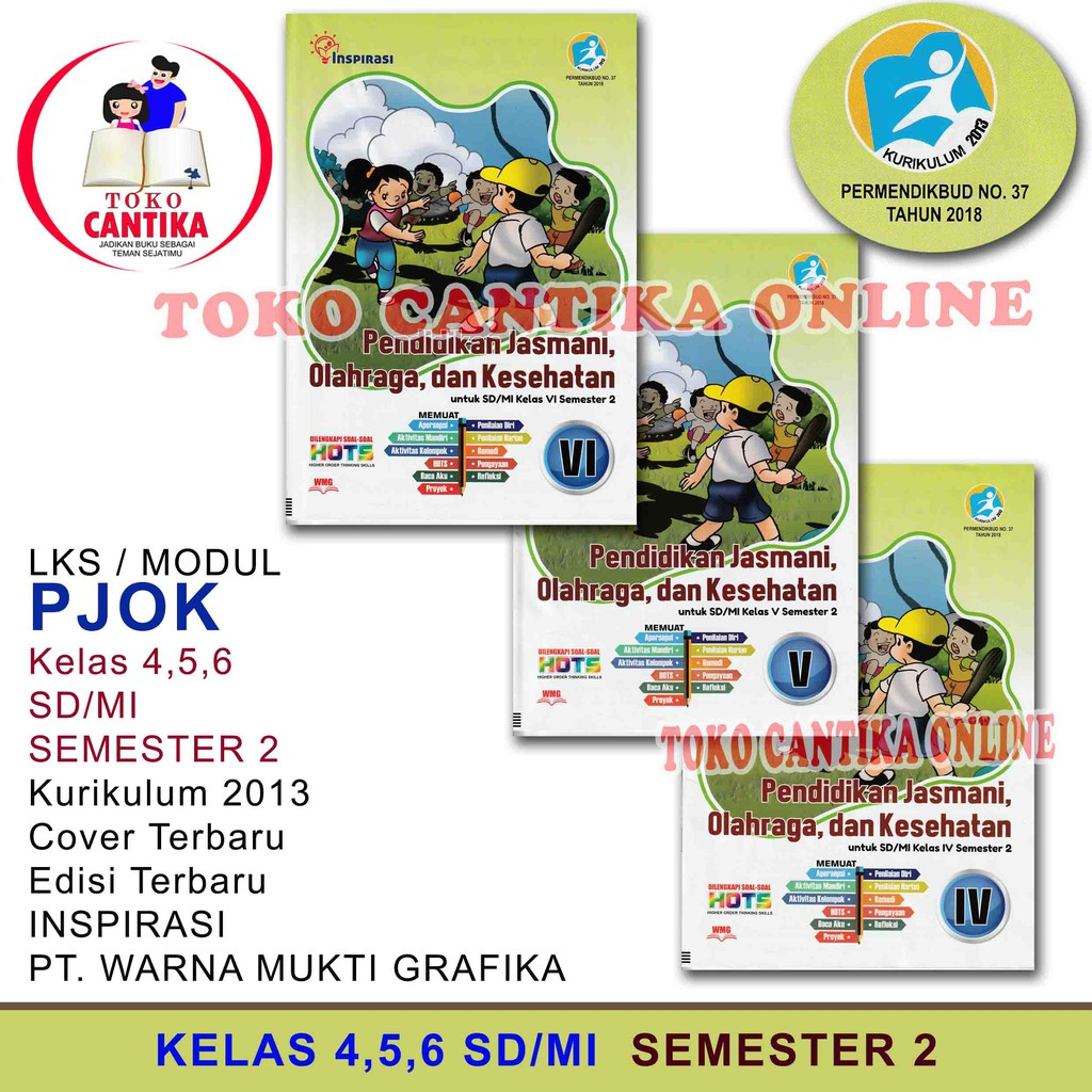 Class 4 5 6 Sd Semester 2 - Curriculum Lks Books Books หนังสือฉลองฉลอง - โมดูล