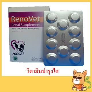 pelyno tinktūra hipertenzijai gydyti)