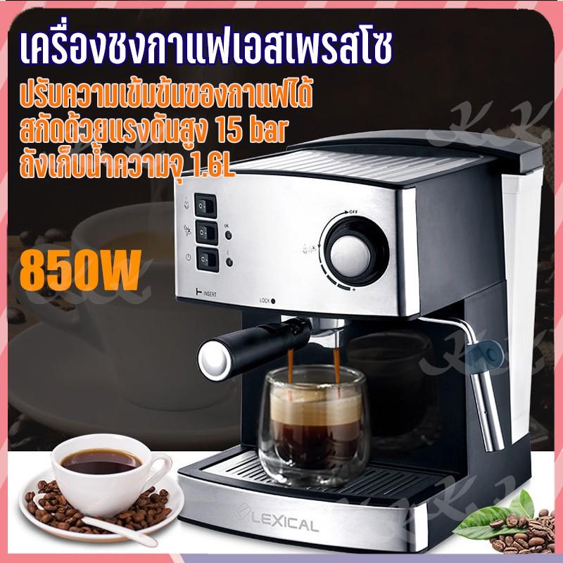 ✈❇☊KK เครื่องชงกาแฟ เครื่องชงกาแฟเอสเพรสโซ เครื่องชงกาแฟสด เครื่องทำกาแฟขนาดเล็ก เครื่องชงกาแฟอัตโนมัติ เครื่องชงกาแฟเช