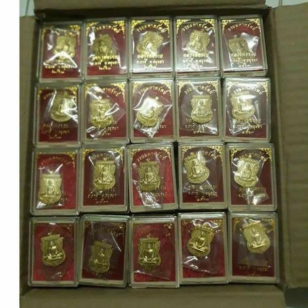 หลวงพ่อรวย ปาสาทิโก รุ่นรวยมหาทรัพย์ ปี 63 (ราคายกลัง 100 องค์)พิมพ์เล็ก เนื้อทองทิพย์ สวยสุดๆ ดุจทองคำ