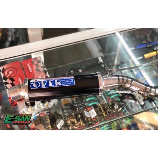 📣✅💯❉☞ท่อสูตร ท่อผ่า OVER รถรุ่น เวฟ ทุกรุ่น SONIC Zoomer KSR MIO คอท่อ 32 มิล