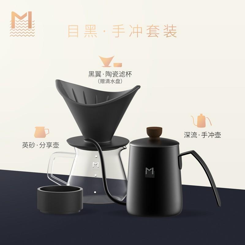 む☻หม้อกาแฟหนาหม้อกาแฟ moka  Mavo Meguro หม้อกาแฟทำมือชุดถ้วยกรองกาแฟเครื่องกรองปากแคบหม้อกรองมือถ้วยแบ่งปันหม้อ