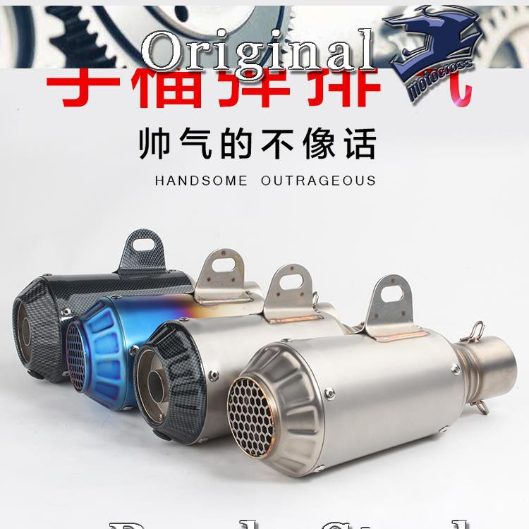 Motorcycle modification Yamaha R6 Kawasaki ZX6R K7K8K9 CBR500 Tianhao fried  street exhaust pipe universal