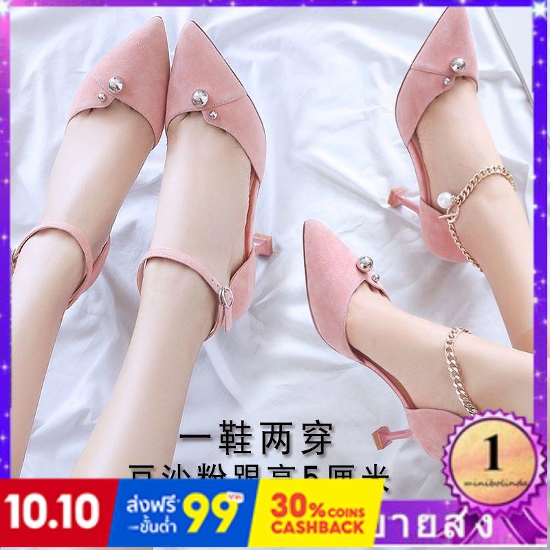⭐👠รองเท้าส้นสูง หัวแหลม ส้นเข็ม ใส่สบาย New Fshion รองเท้าคัชชูหัวแหลม  รองเท้าแฟชั่นรองเท้าผู้หญิงใหม่แมวกับรองเท้าคำหั