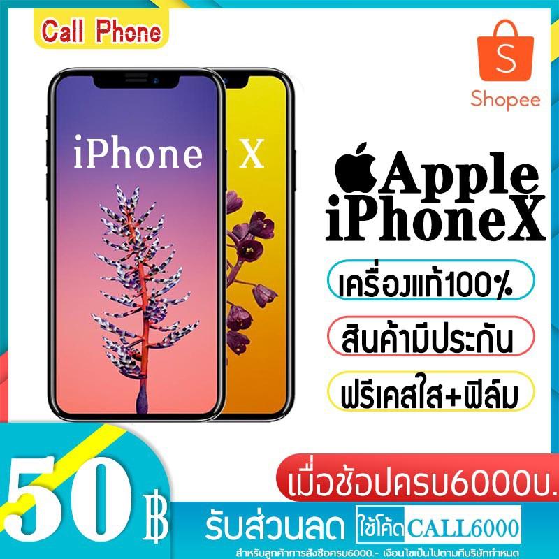 ไอโฟนx apple iphone x &&(256 gb || 64 gb) iphone x โทรศัพท์มือถือ ไอโฟน x apple iphone xโทรศัพท์มือถือ apple ไอโฟน