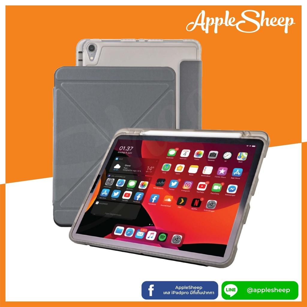 ✎เคสไอแพด Origami สำหรับ iPad Air4 10.9 2020 / ไอแพดแอร์ 4 มีที่เก็บปากกา Apple Pencil2 AppleSheep [สินค้าพร้อมส่งจากไท