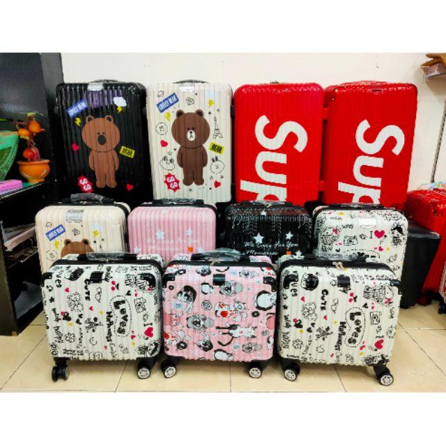 กระเป๋าเดินทาง 24 นิ้ว 20 นิ้ว 16 นิ้ว