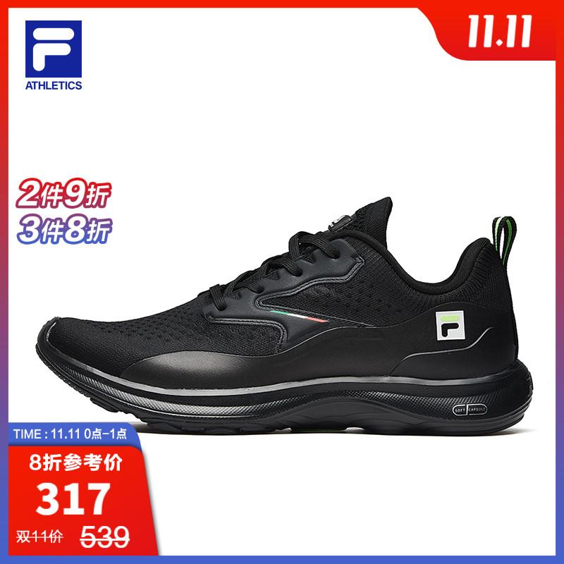 FILA ATHLETICSรองเท้ากีฬาสำหรับผู้ชาย2020รองเท้าวิ่งฤดูร้อนใหม่