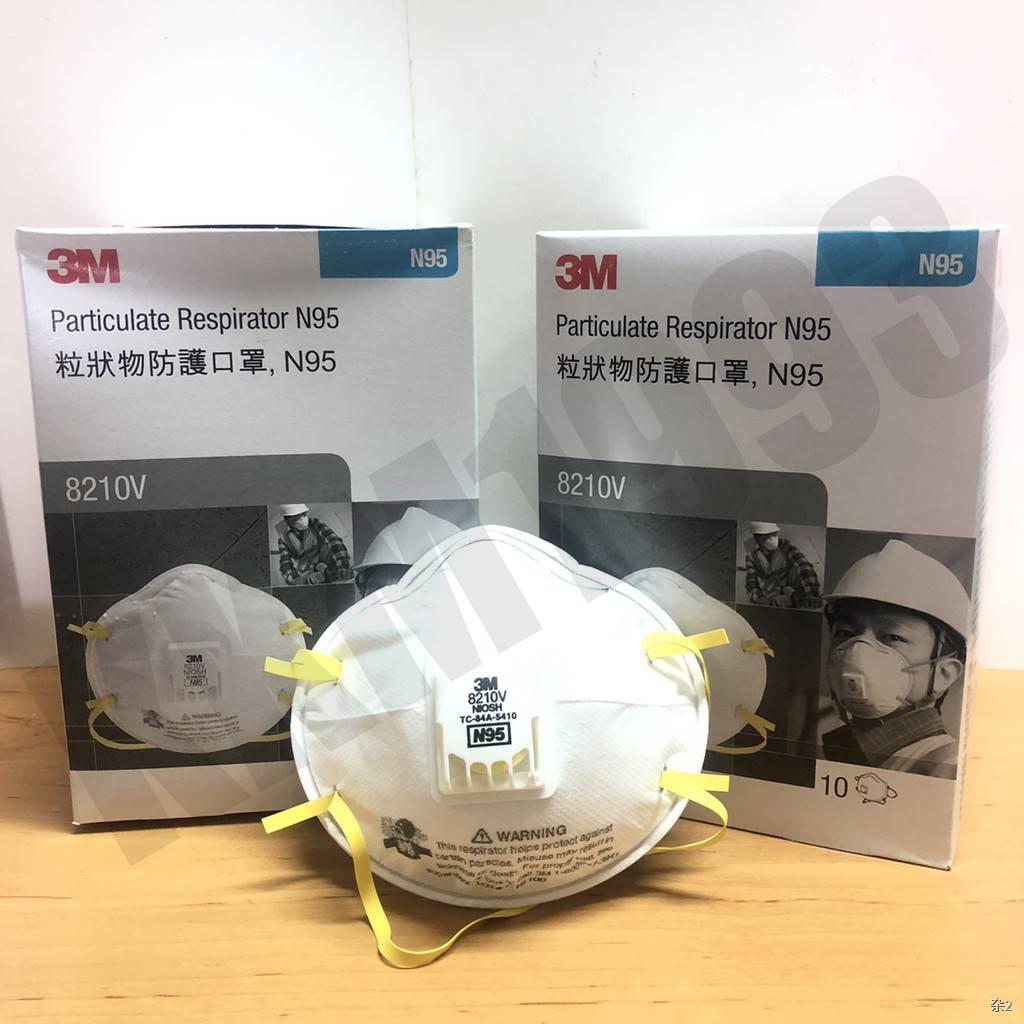 ☬หน้ากากกันฝุ่นละออง 8210V N95 3M (10 ชิ้น/กล่อง)