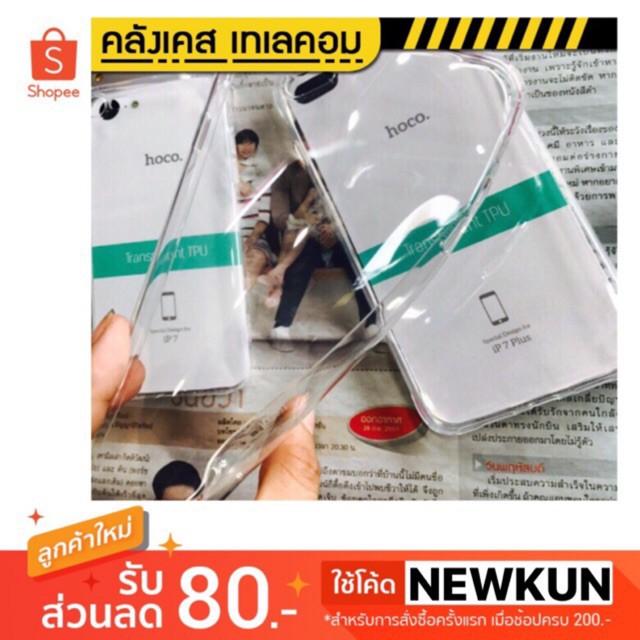 Hoco case💕เคสใสTPU ของแท้ 💯% iphone x | 8+/7+ 8/7 6+/6s+ 6/6s 5s/Se Samsung (มีหน้าร้าน)