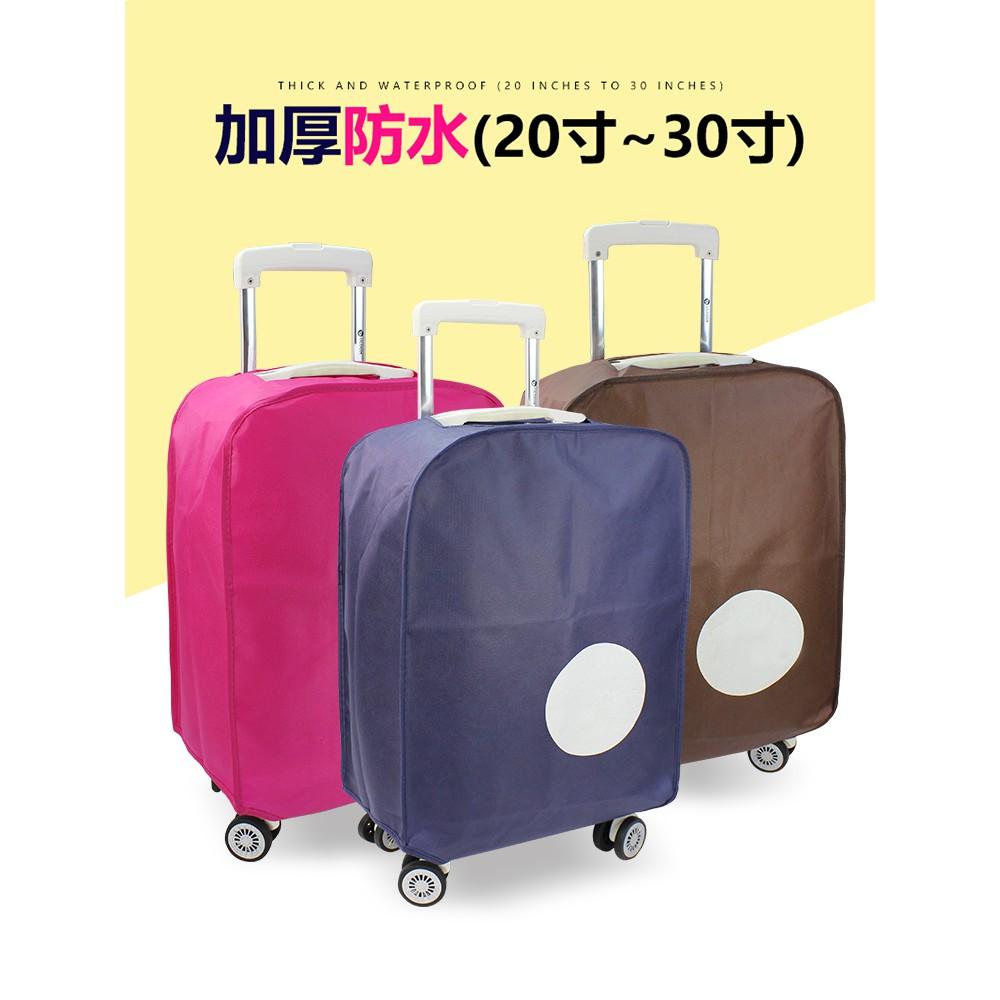 กระเป๋าเดินทางแบบมีล้อลาก
