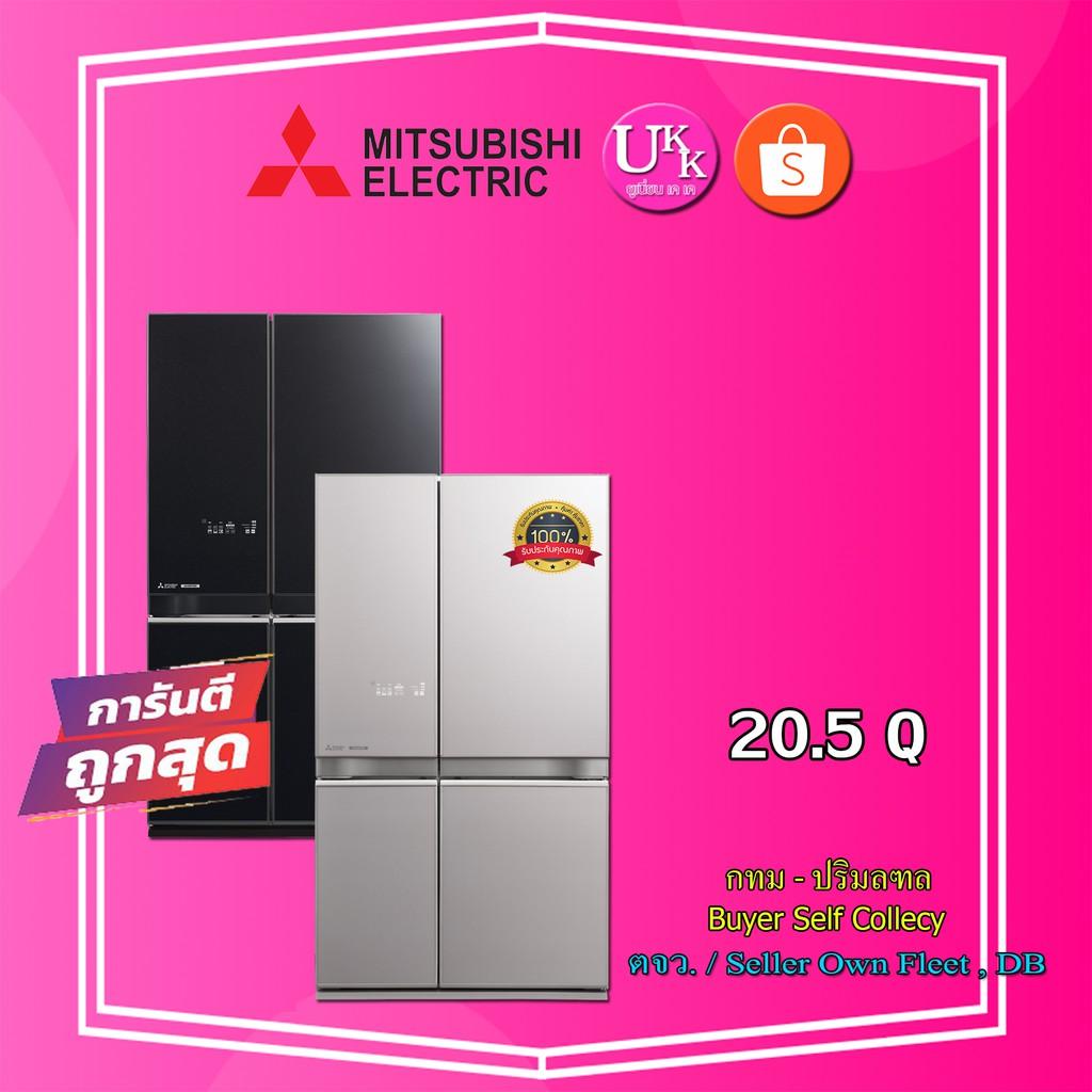 MITSUBISHI ตู้เย็น 4 ประตู รุ่น MR-L65EP สี GSL , GBK ขนาด 20.5 คิว ระบบ INVERTER L65EP