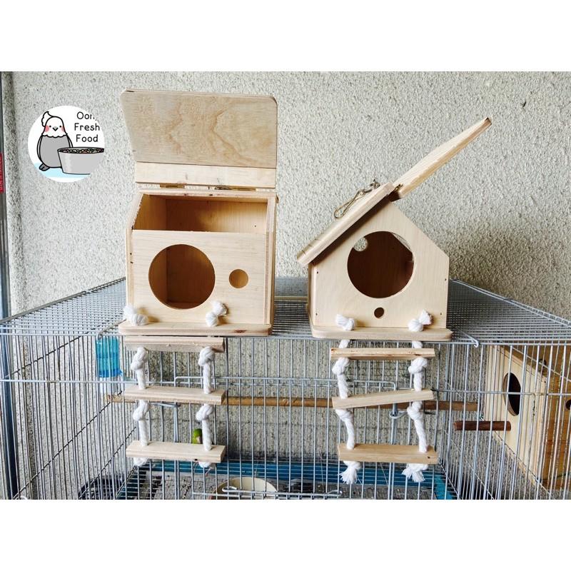 🔥💖🌟⊙❂บ้านนก รังนก บ้านนกแก้ว แบบมีบันไดเชือก หลังคาเปิดได้ บ้านชูก้า รังเพาะนก กล่องนก