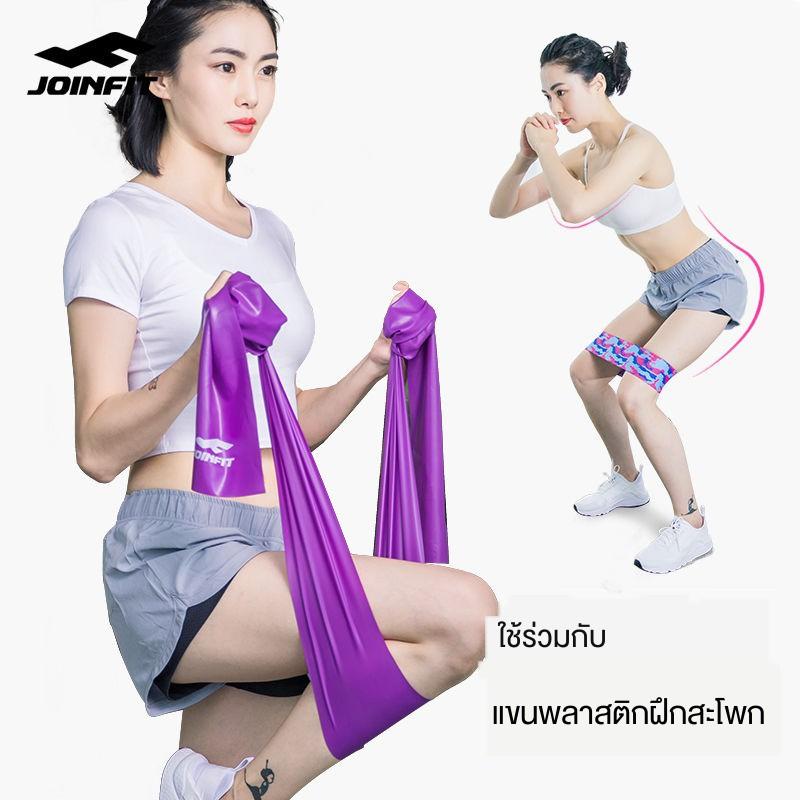 JOINFIT ยางยืดออกกำลังกายหญิงโยคะยางยืดวงต้านทานวงโยคะผู้ชายออกกำลังกายออกกำลังกายยืดวง