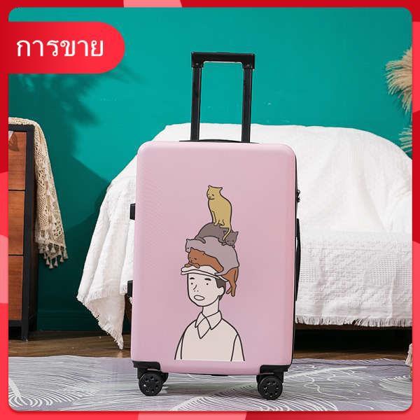 Yihe กระเป๋าเดินทางหญิงสุทธิสีแดง ins tide นักเรียนรถเข็นน่ารักกรณีล้อสากล 20 กระเป๋าเดินทางหนัง 24 นิ้ว