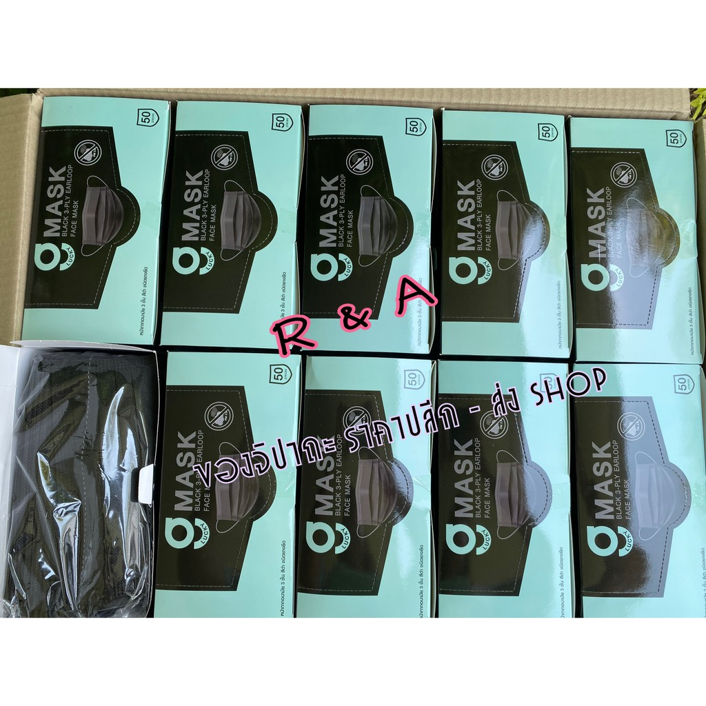 (ราคายกลัง)พร้อมส่ง!! หน้ากากอนามัยเกรดการแพทย์ SURE MASK,G LUCKY MASK (สีดำ,สีขาว,สีเขียว) 3ชั้น (20กล่อง) แมสผู้ใหญ่ m