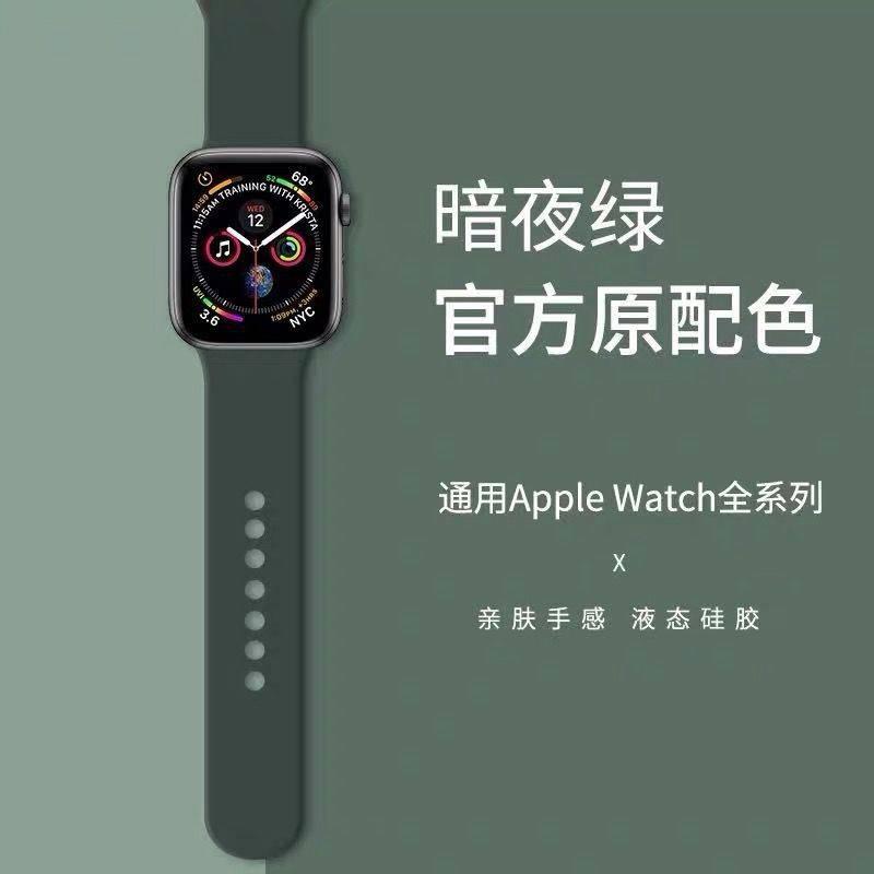 ❦สายรัด Applewatch สายซิลิโคนสายนาฬิกา Apple ระบายอากาศและกันน้ำ iwatch2 / 3/4/5 สากล⊿