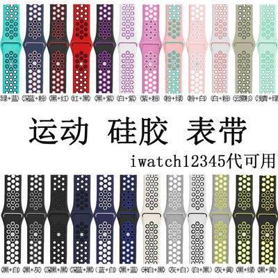 สายนาฬิกาอัจฉริยะ สายนาฬิกา สาย applewatch สายนาฬิกา applewatch Applicable iWatch strap Apple Watch strap apple watch st