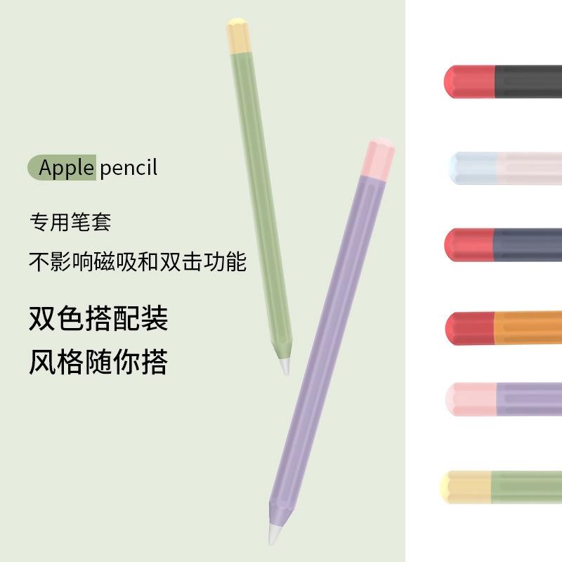เคสซิลิโคนสําหรับ Apple Pencil 1 / 2