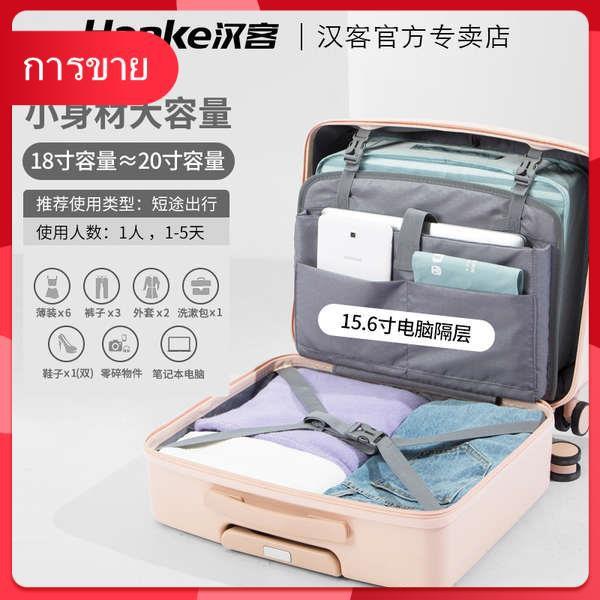 กระเป๋าเดินทางขนาดเล็กน้ำหนักเบา 18 นิ้วหญิง 16 รถเข็นกระเป๋าเดินทาง 20 มินิกระเป๋าเดินทางขนาดเล็กน่ารักเครื่องบินสามารถ
