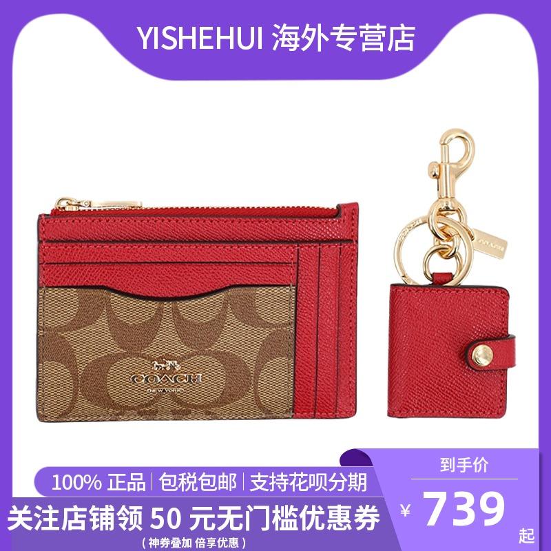 COACH/COACH กระเป๋าสตรีสีแดงสั้นกระเป๋าสตางค์คลาสสิกขนาดเล็กถุงเก็บกระเป๋าใบเล็กแพคเกจบัตร