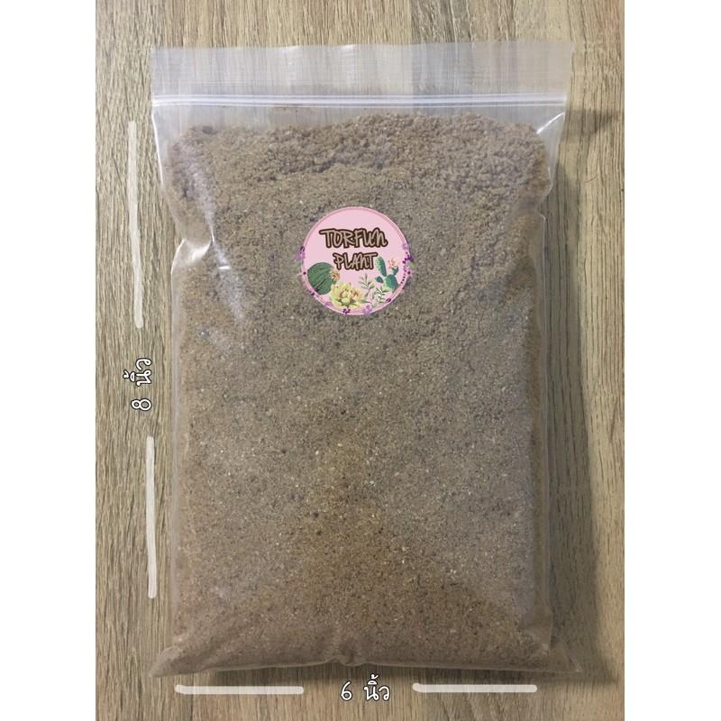ทรายหยาบ 🍂 ใช้ผสมดินปลูกแคคตัส ไม้อวบน้ำ ไลทอป พืชมงคล